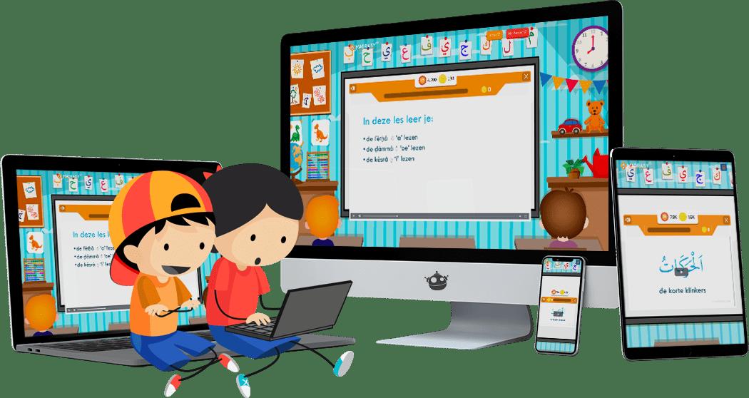 Kinderen spelen op de computer, tablet of mobiele telefoon!
